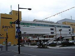 土浦駅(JR 常磐線)まで1,537m