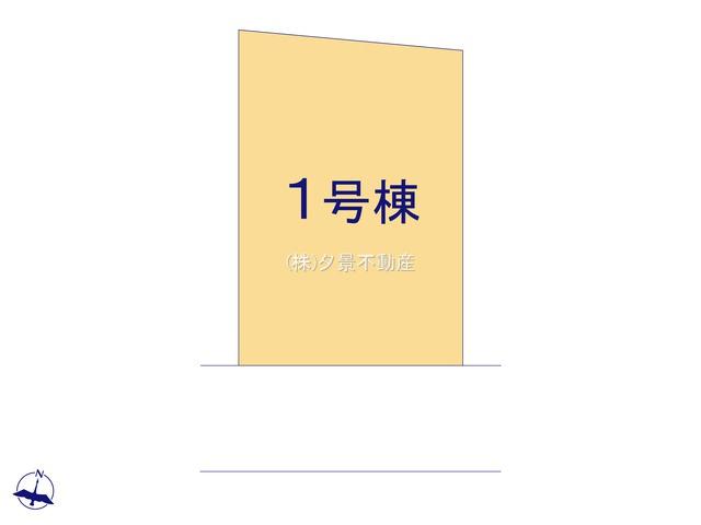 【区画図】見沼区大字大谷33-2 (全1戸)新築一戸建てハートフルタウン