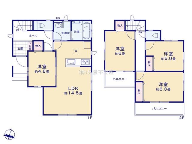 見沼区大字大谷33-2 (全1戸)新築一戸建てハートフルタウン