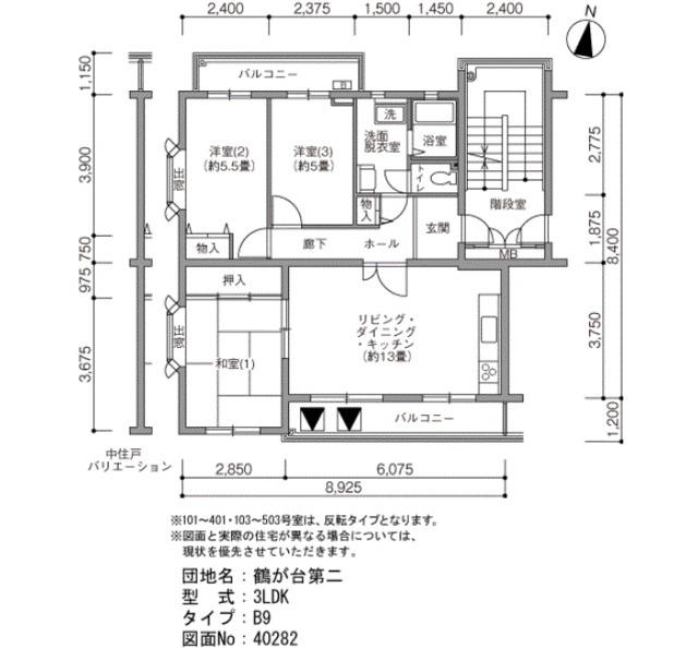 ラ・ヴェール茅ヶ崎鶴が台の画像