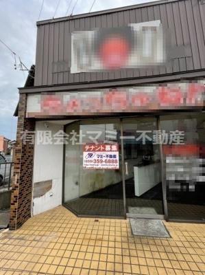 【外観】智積町飲食店舗M