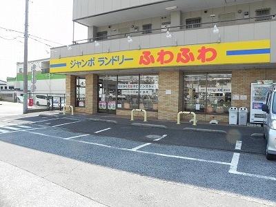 【その他】コンフォート.T