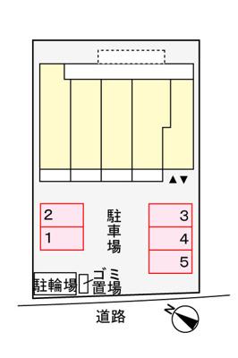 【駐車場】コンフォート.T