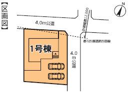 【区画図】リーブルガーデン宇都宮上戸祭第3 新築一戸建て