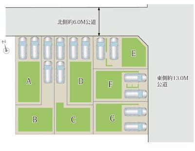 【区画図】南区芝町NO.2 E号棟<仲介手数料無料>笠東小・本城中 新築一戸建て