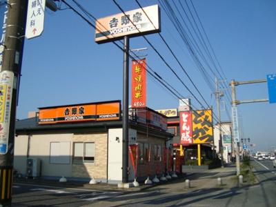 吉野家124号線神栖店まで552m