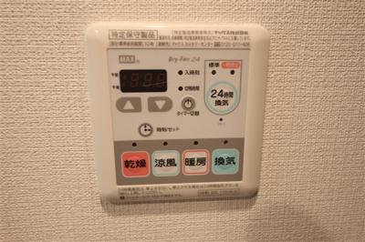 【設備】エスライズ京町堀
