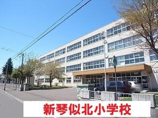 新琴似北中学校まで900m