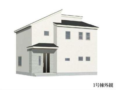 【外観パース】1号棟 リーブルガーデン 越谷市東越谷8丁目 新築戸建て 全4棟