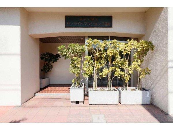 【エントランス】東武大師前サンライトマンション3号館