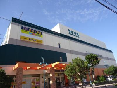 浦添ショッピングセンターまで767m