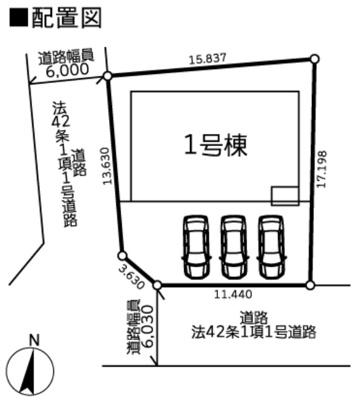【区画図】クレイドルガーデン常総市相野谷町第1