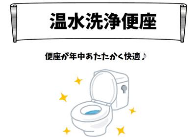 【その他】新築建売 遠野市東舘町 5号棟
