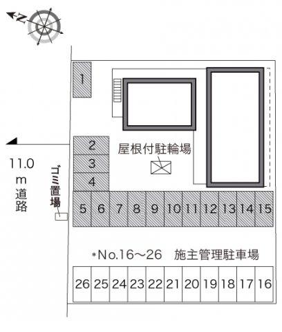 【その他】レオパレスイセキ913