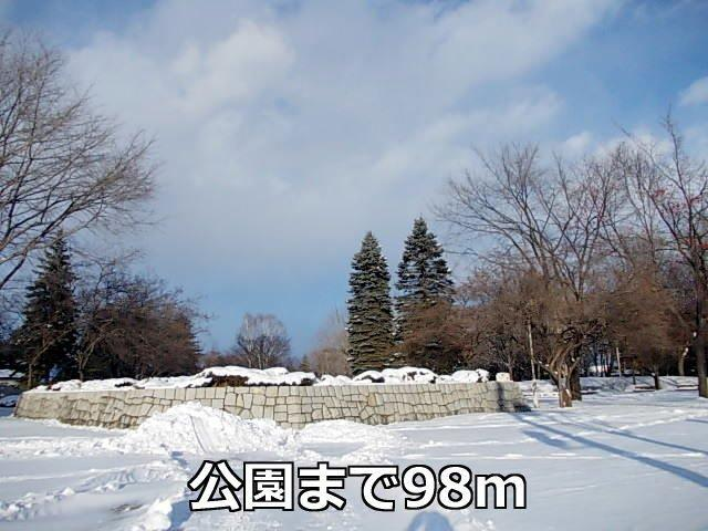 西帯広公園まで98m