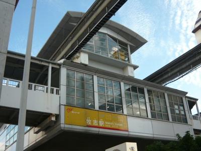 沖縄都市モノレール牧志駅まで270m