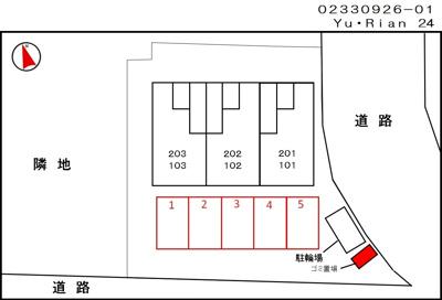 【駐車場】Yu・Rian 24
