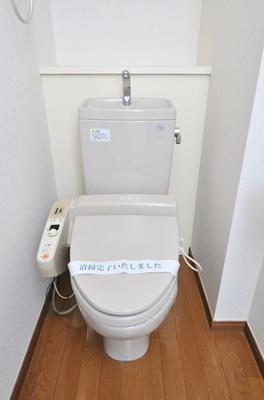 【トイレ】アイコート