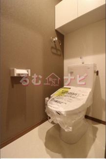 【トイレ】アシスト博多南