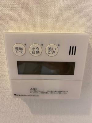 【設備】ライオンズ蔵前レジデンス