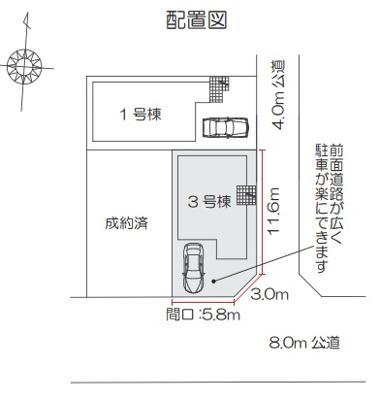 【区画図】越谷市東越谷1期3号棟