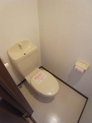 【トイレ】エステートグリーン