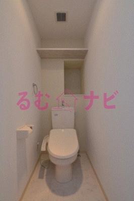 【トイレ】BUREEDS大橋