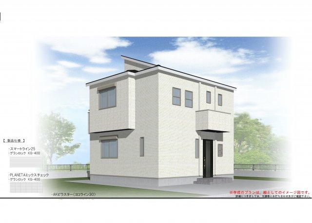 川井本町 新築戸建の画像