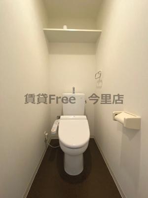 【トイレ】シャルマン藤田 仲介手数料無料