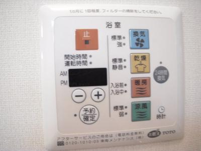 【設備】コンフォート中村橋