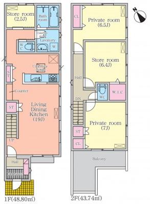 新築一戸建ての事ならマックスバリュで住まい相談エムワイホームにお任せください。