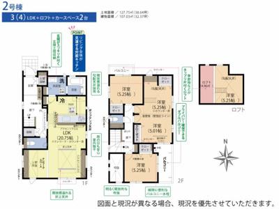 【外観パース】2号棟 越谷市千間台東1丁目 新築戸建て 全3棟