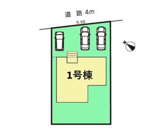 【区画図】三島市谷田21-1期 新築戸建 全1棟 (1号棟)