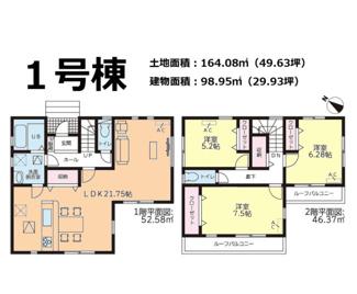 【前面道路含む現地写真】三島市谷田21-1期 新築戸建 全1棟 (1号棟)