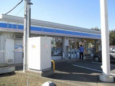 ローソン広田店まで580m