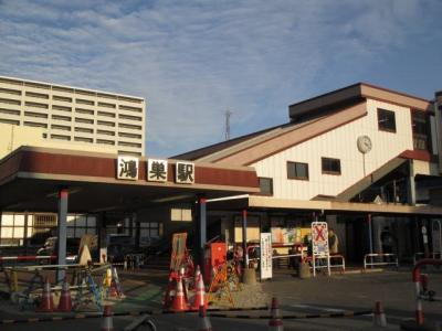 鴻巣駅(東口)まで7040m