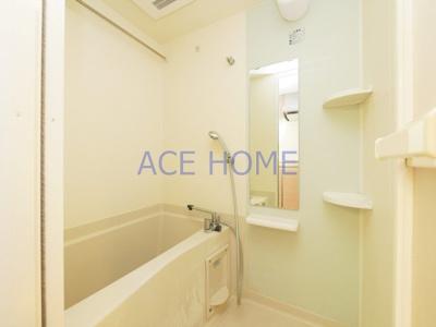 【浴室】ジュネーゼグラン難波ミラージュ