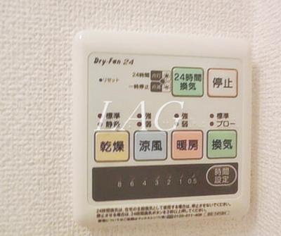 浴室乾燥システムです。