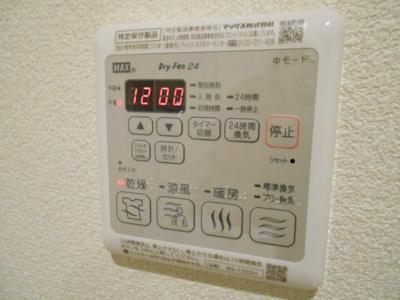 【設備】ソラーナ七条通