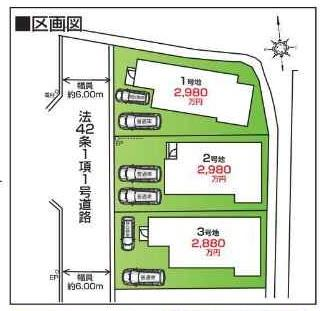 【区画図】ファーストタウン大津市第7唐崎 新築戸建