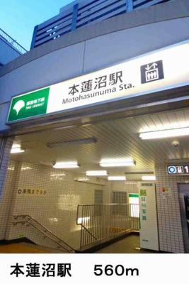 本蓮沼駅まで560m
