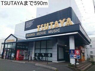 TSUTAYAまで590m