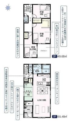 【区画図】西区三条町