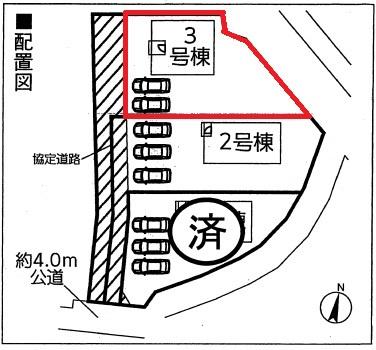 3号棟 カースペース2台以上可能です。お近くの完成物件をご案内いたします(^^)/住ムパルまでお電話下さい!