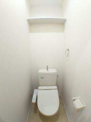 【トイレ】エスポワール中延