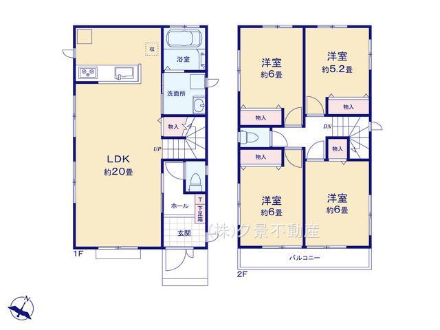 緑区東浦和2丁目28-42 (1号棟)新築一戸建てハートフルタウン