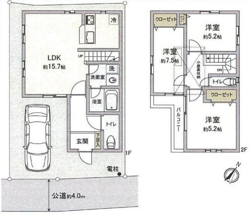 中古戸建/富士見市関沢2丁目