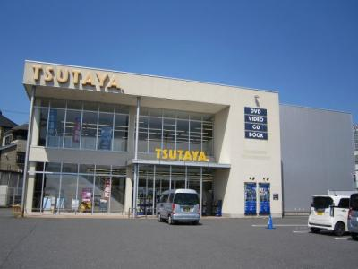 TUTAYA南郷店も近くにございます!