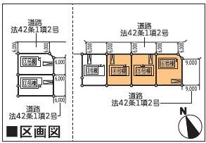 【区画図】新築建売 北上市町分 4号棟