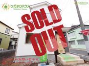 水戸市曙町4期 新築戸建 の画像